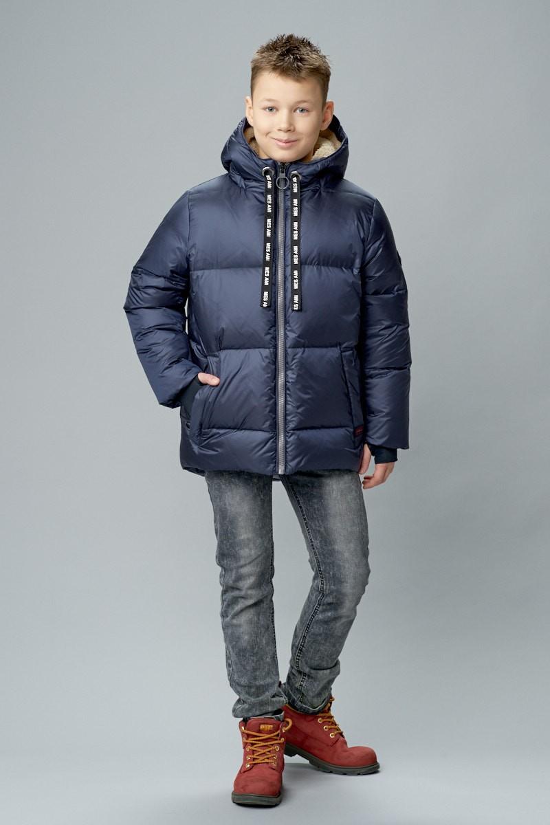 Куртка Унисекс Модель 908