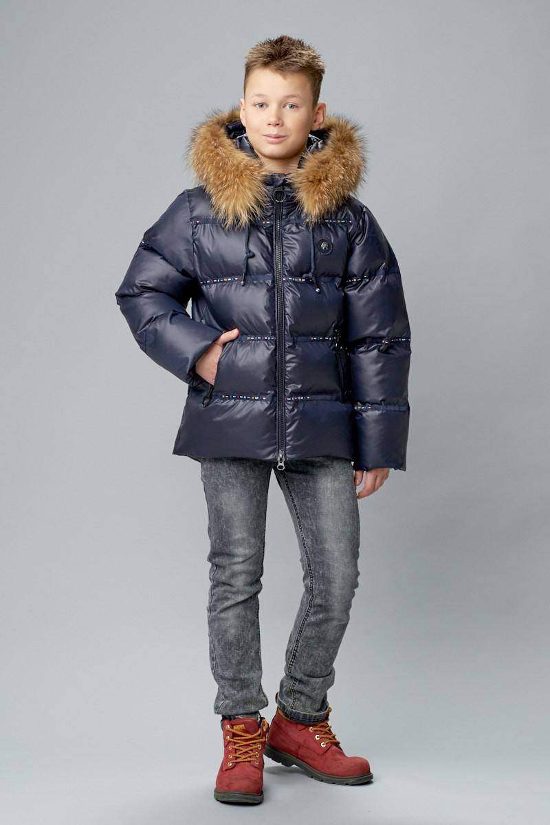 Куртка Модель 919