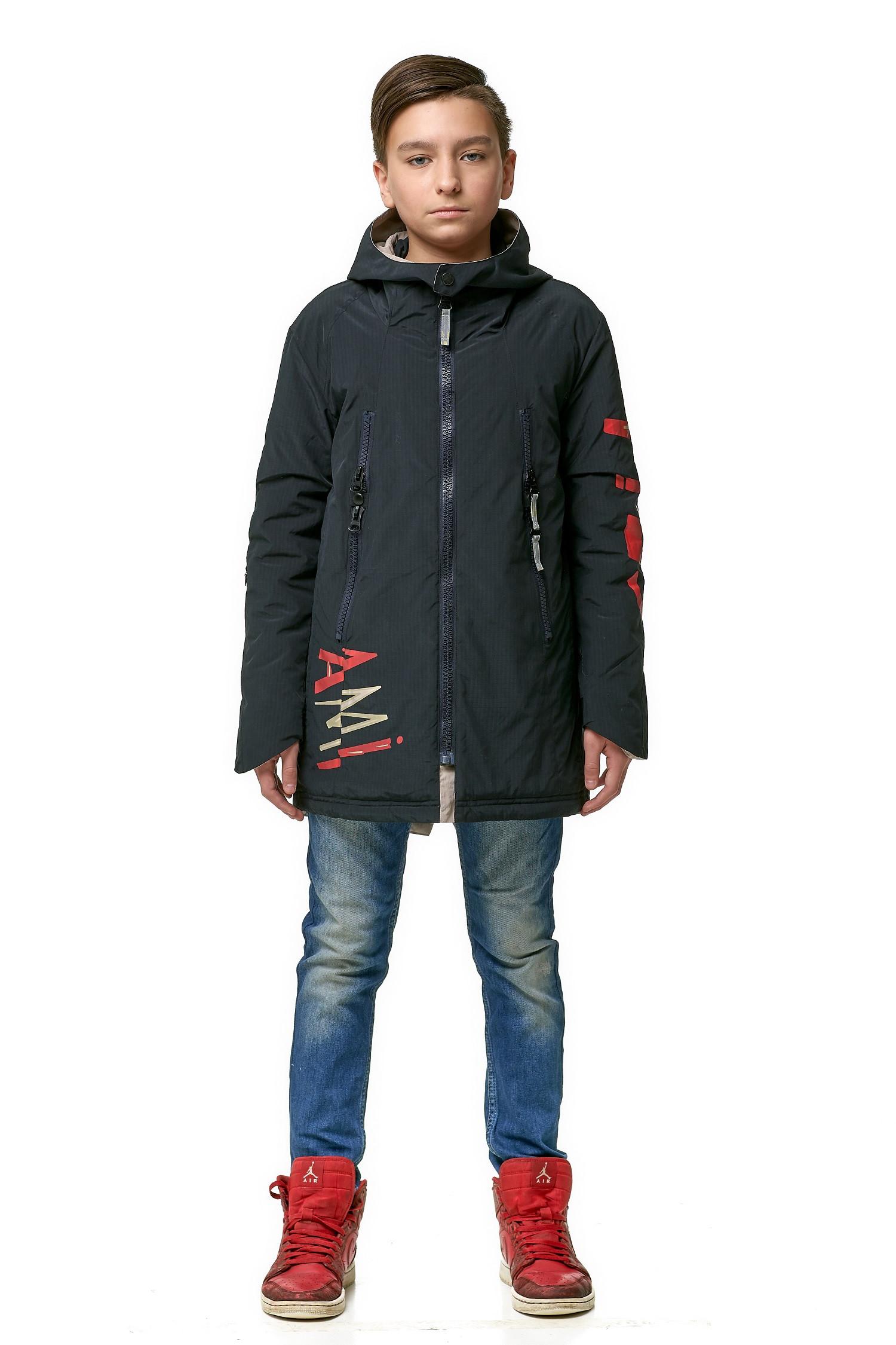Куртка Модель 20-07
