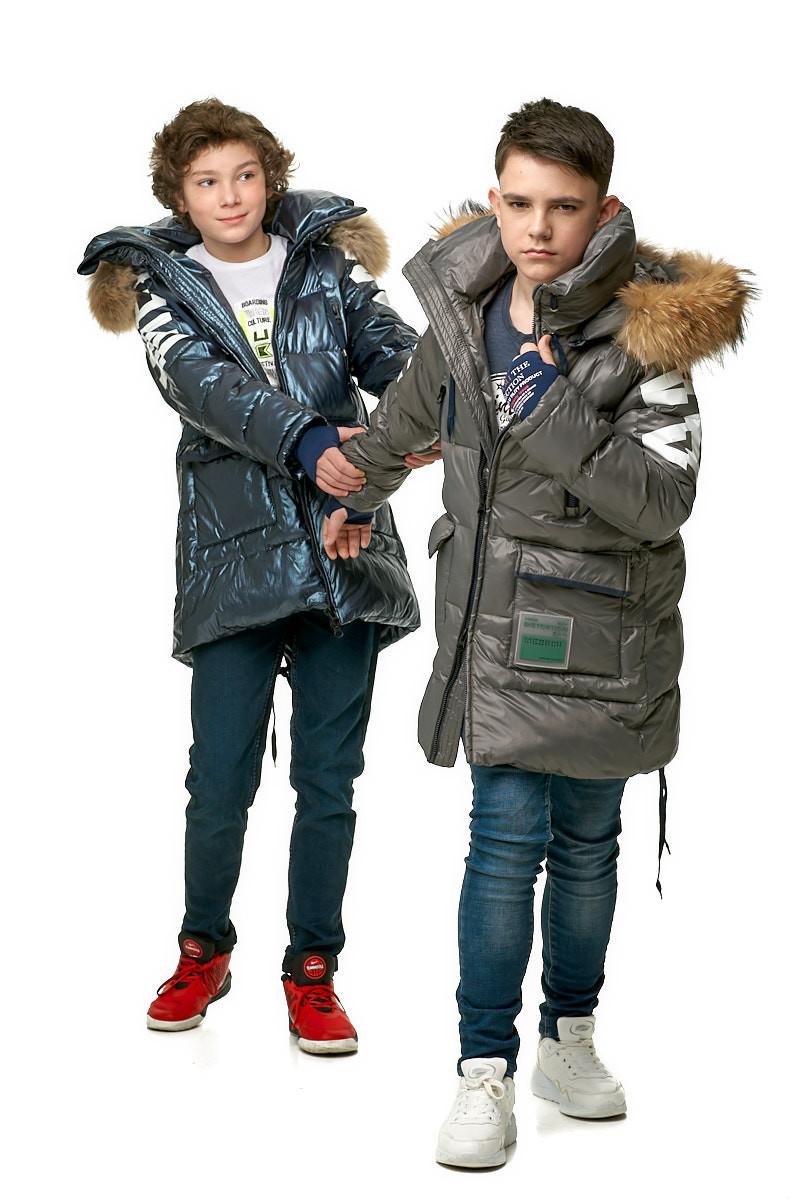 Куртка Модель 119