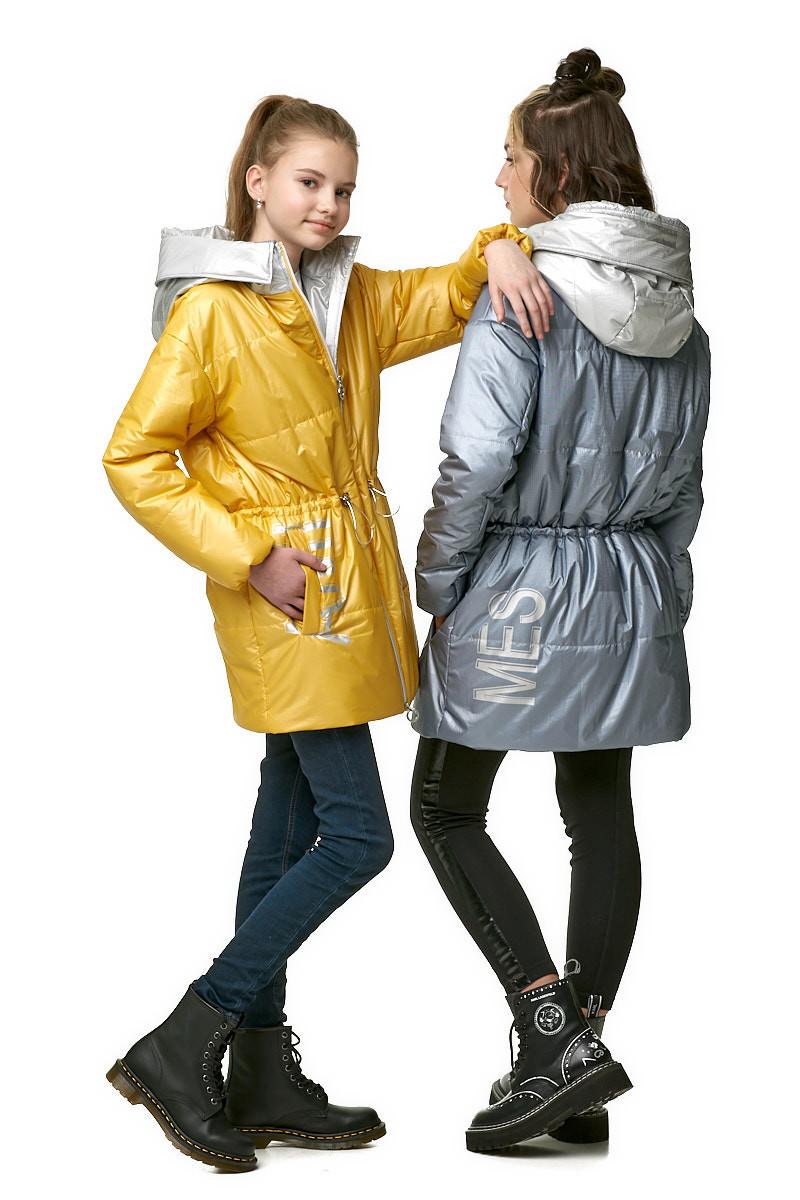 Куртка Модель 21-02Y