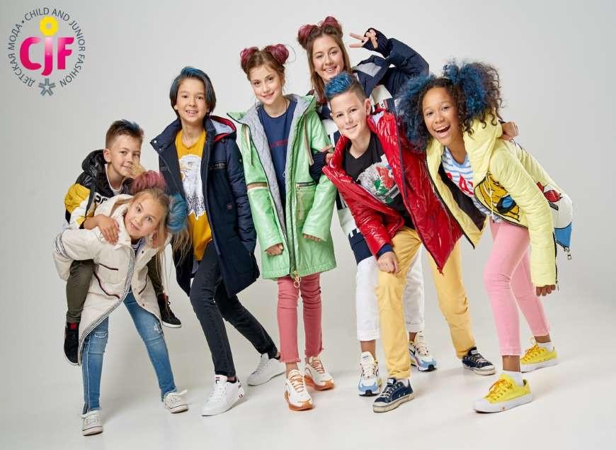 CJF-Детская мода - Весна 2020